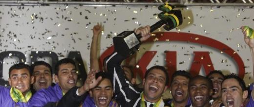 Brasileiro Serie A: Poznaj ligę brazylijską