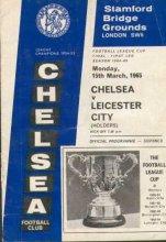 League Cup 1965