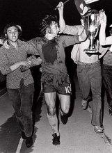 UEFA Cup Winners' Cup 1971